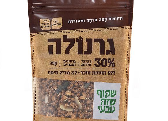 גרנולה 30% פירות גרעינים ואגוזים קפה - שקוף שזה טבעי