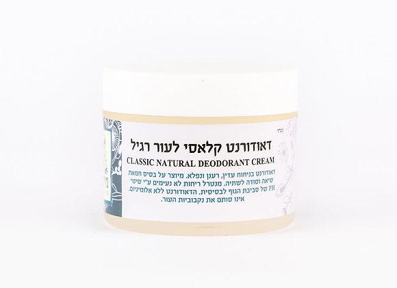 מיכל סבון טבעי- דאודורנט טבעי, יעיל ובריא – ניחוח קלאסי