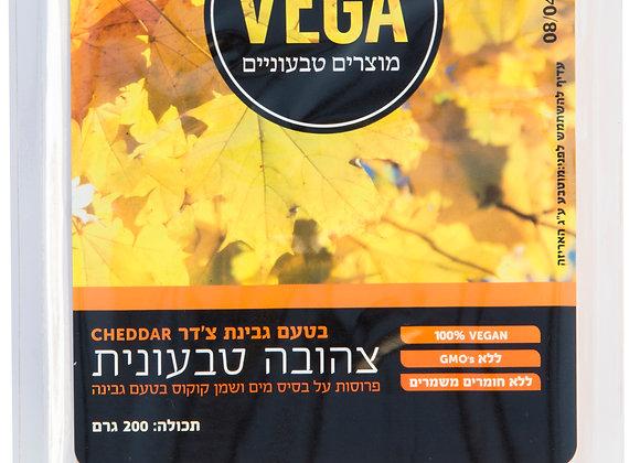 VEGA - צהובה טבעונית - בטעם צ'דר