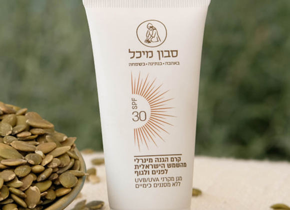 קרם הגנה מהשמש הישראלית – 100% מינרלי – SPF 30