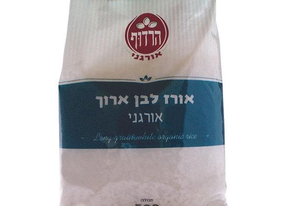 הרדוף- אורז לבן ארוך - אורגני