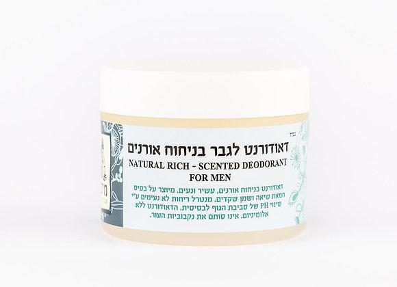 מיכל סבון טבעי- דאודורנט טבעי לגבר בניחוח אורנים