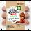 Thumbnail: Beyond meat - ביונד מיטבולס