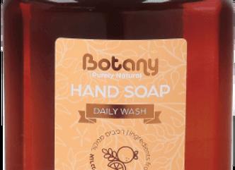 Botany - סבון ידיים לשימוש יומיומי (סדרה כתומה)
