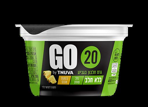 תנובה- מעדן סויה ביו טעם אננס 3% 20 גרם חלבון