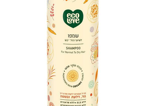 אקו לאב - שמפו לשיער רגיל / יבש עם ירקות כתומים אורגניים