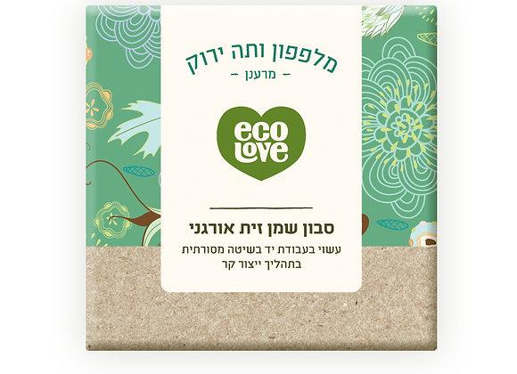 אקו לאב - סבון מוצק מלפפון ותה ירוק משמן זית אורגני