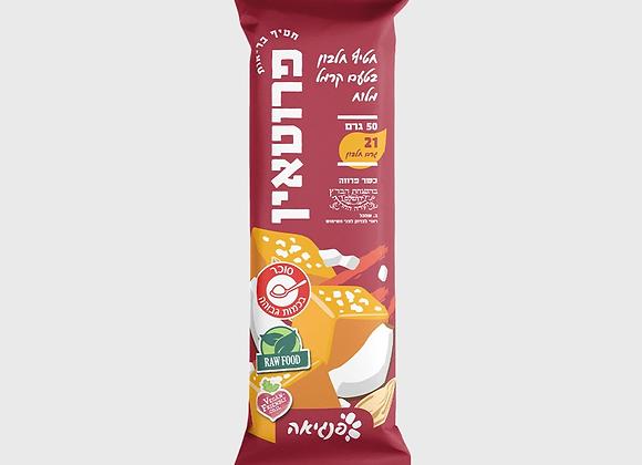 פנגיאה- חטיף חלבון בטעם קרמל מלוח
