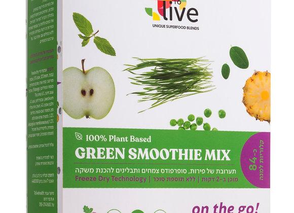 שייק ירוק מרענן Green Smoothie Mix
