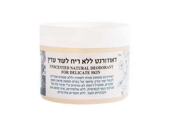 מיכל סבון טבעי- דאודורנט טבעי ללא ריח – לעור עדין