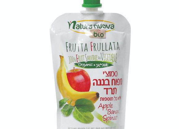 נטורה נובה - סמוצ´י תפוח בננה תרד אורגניים