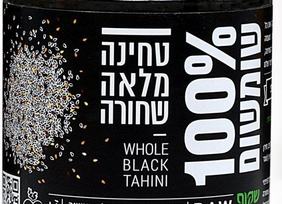 טחינה מלאה שחורה - שקוף שזה טבעי