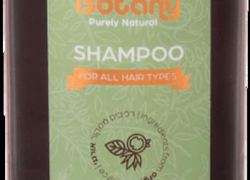Botany - שמפו לכל סוגי השיער (סדרה ירוקה)
