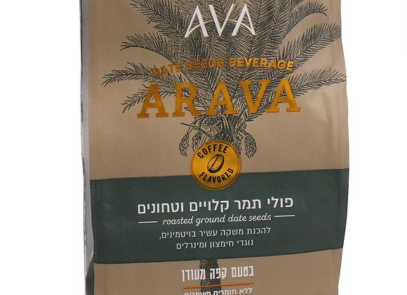 ערבה - פולי תמר קלויים וטחונים בטעם קפה מעודן