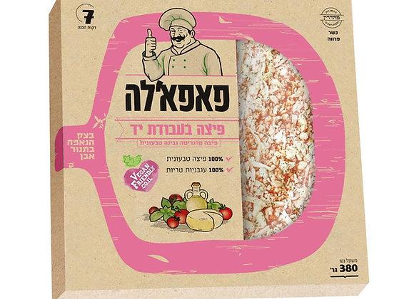 פיצה פאפא'לה - עם גבינשיו