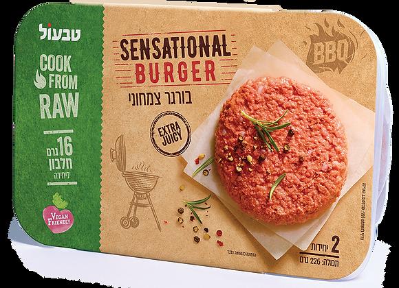 סנסשיונאל בורגר sensational burger