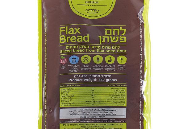 לחם פשתן פרוס - ביכורים