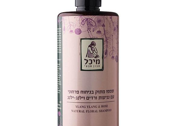 מיכל סבון טבעי- שמפו טבעי בניחוח פרחוני עם נגיעות ורדים וילנג ילנג