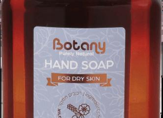 Botany - סבון ידיים לעור יבש (סדרה סגולה)