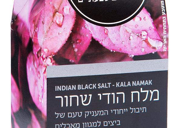 מלח הודי שחור