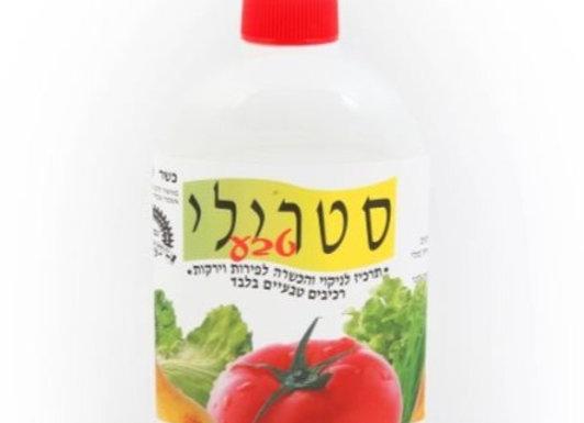 סטרילי טבע, נוזל לניקוי פירות וירקות