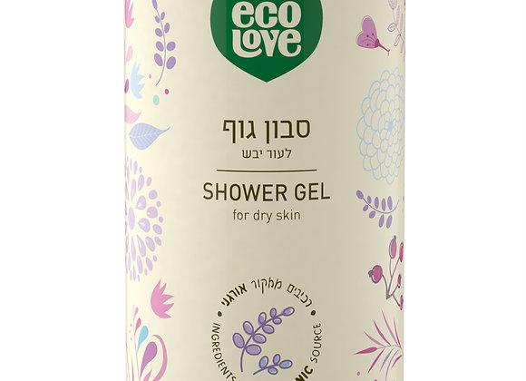 אקו לאב - סבון גוף לעור יבש