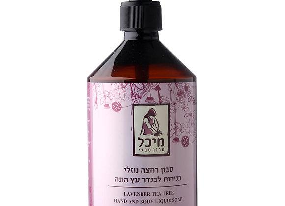 מיכל סבון טבעי- סבון נוזלי טבעי לבנדר-עץ התה