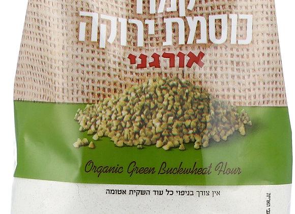 הרדוף- קמח כוסמת ירוקה אורגני