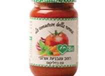 רוטב עגבניות -עם בזיליקום