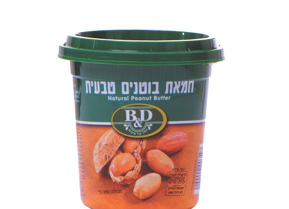 חמאת בוטנים טבעית B&D