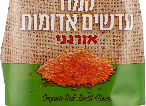 הרדוף- קמח עדשים אדומות אורגני