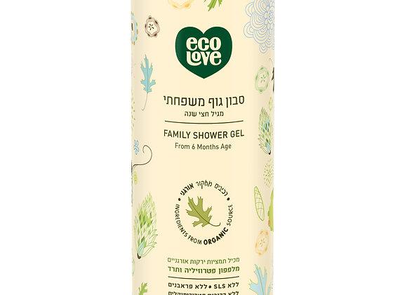 אקו לאב - סבון גוף מרכיבים טבעיים ואורגניים, סדרה ירוקה