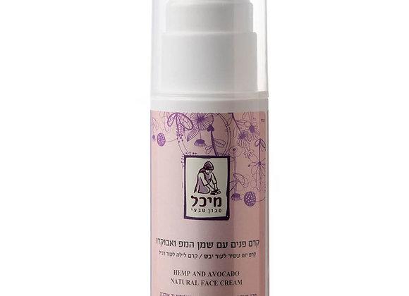מיכל סבון טבעי-קרם פנים טבעי עם שמן המפ ואבוקדו לעור יבש