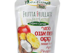 נטורה נובה - סמוצ´י תפוח אננס קוקוס אורגניים