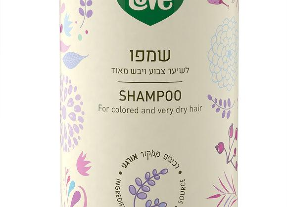 אקו לאב - שמפו לשיער צבוע ויבש מאד סדרה סגולה