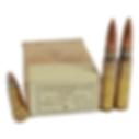 products-ammo_e906c9be-048e-4754-972b-53