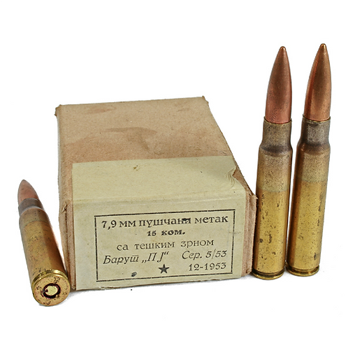 7.92 x 57  Boxed 15 rounds & clips