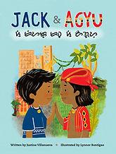 Jack and Agyu.jpg