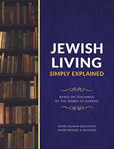 Jewish Living Simply Explained.jpg