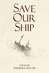 Save Our Ship.jpg