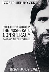 Nosferatu-Consipiracy.png