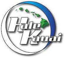 Hale Kauai
