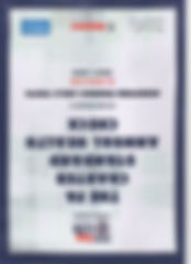 charter standard certificate 2018  001.j