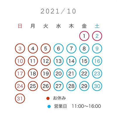 24CCE540-196D-4B4A-A3A7-DC5FA9E9DBE0.jpeg