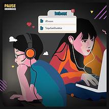 Digital Literacy Online Dangers Graphic Story