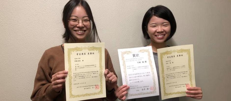 齊藤愛梨さん、竹崎陽さんが日本化学会中国四国支部徳島大会にてポスター賞を受賞しました!