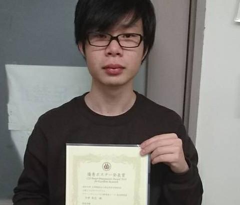 今井斉志君が第9回CSJ化学フェスタ2019にてポスター賞を受賞しました!