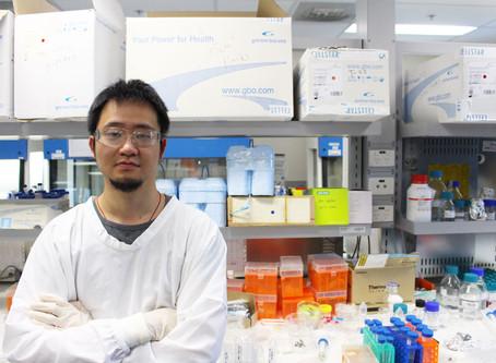 Meet the TRICEP Team: Dr Zhi Chen