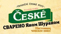Сeske
