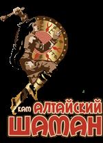 Алтайский Шаман Кам